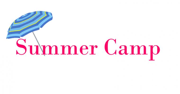 Summer Camp Intensives 2018